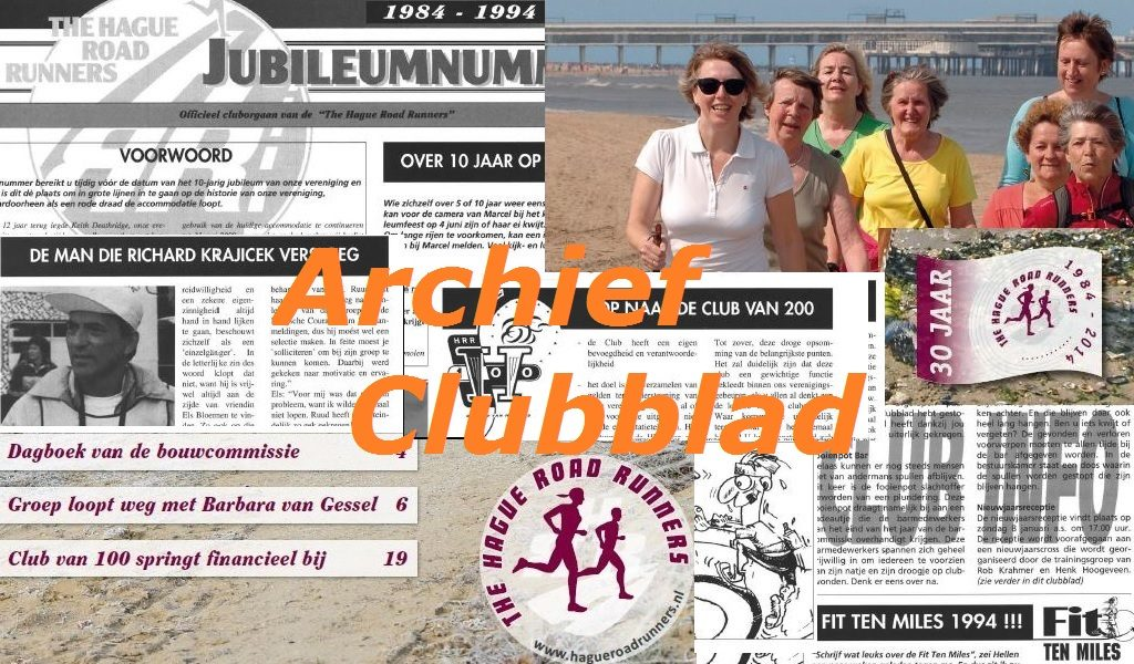 Archief clubblad